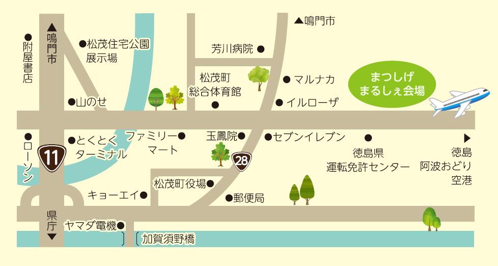 まるしぇ特設会場(運転免許センター前)